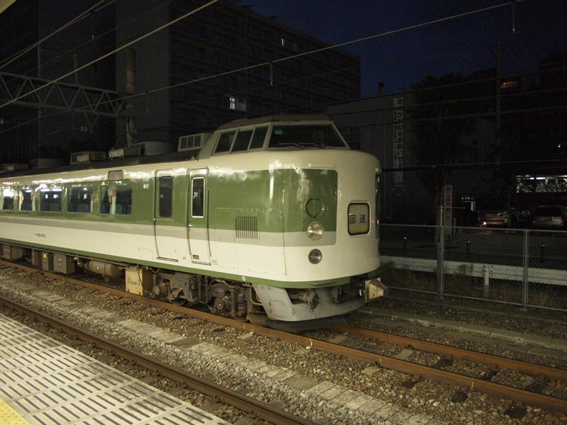 P9303001