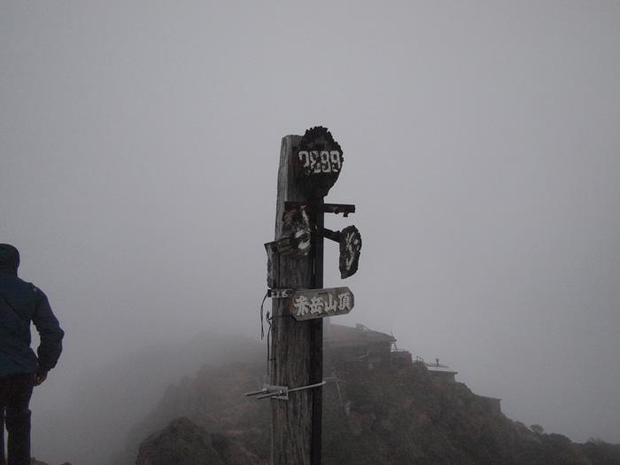 P9270420
