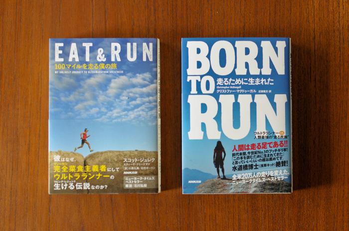 EAT & RUN 走るために生まれた