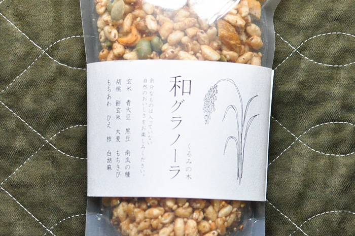 """くるみの木の""""和グラノーラ"""""""