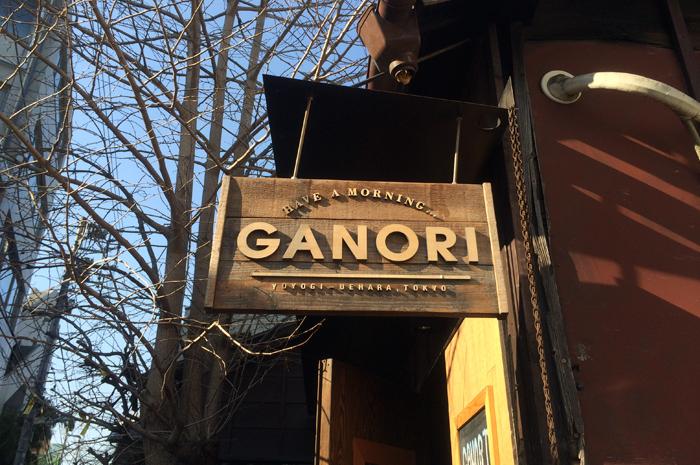 グラノーラがカスタムメイドできる専門店GANORI
