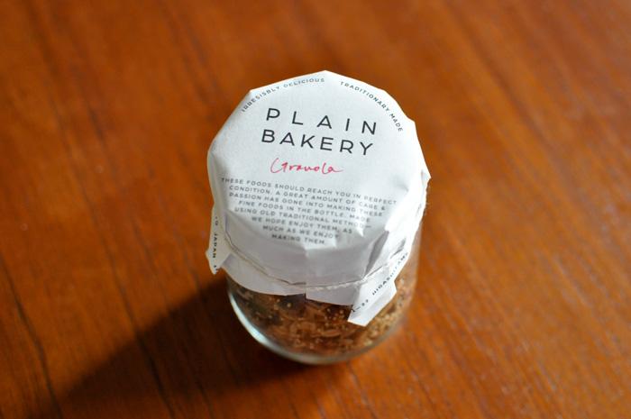 PLAIN BAKERY Granola