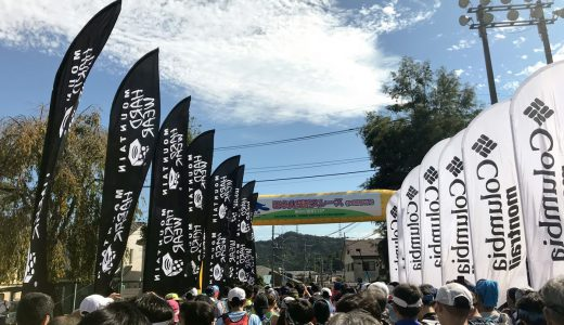 2018年ハセツネ(日本山岳耐久レース長谷川恒男CUP)初完走記|レースレポート