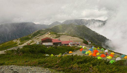 夏の北アルプス 蝶ヶ岳で1泊2日のゆったりテント泊