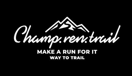 ちゃんぷ 。練|Champ.ren.trail