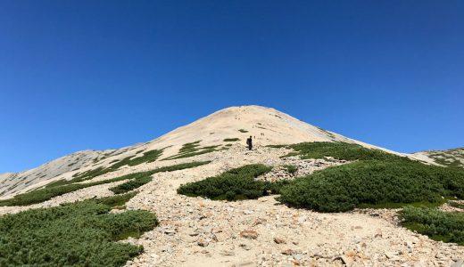 雲の平から薬師岳へ。黒部の山賊を片手にテント泊 3日目