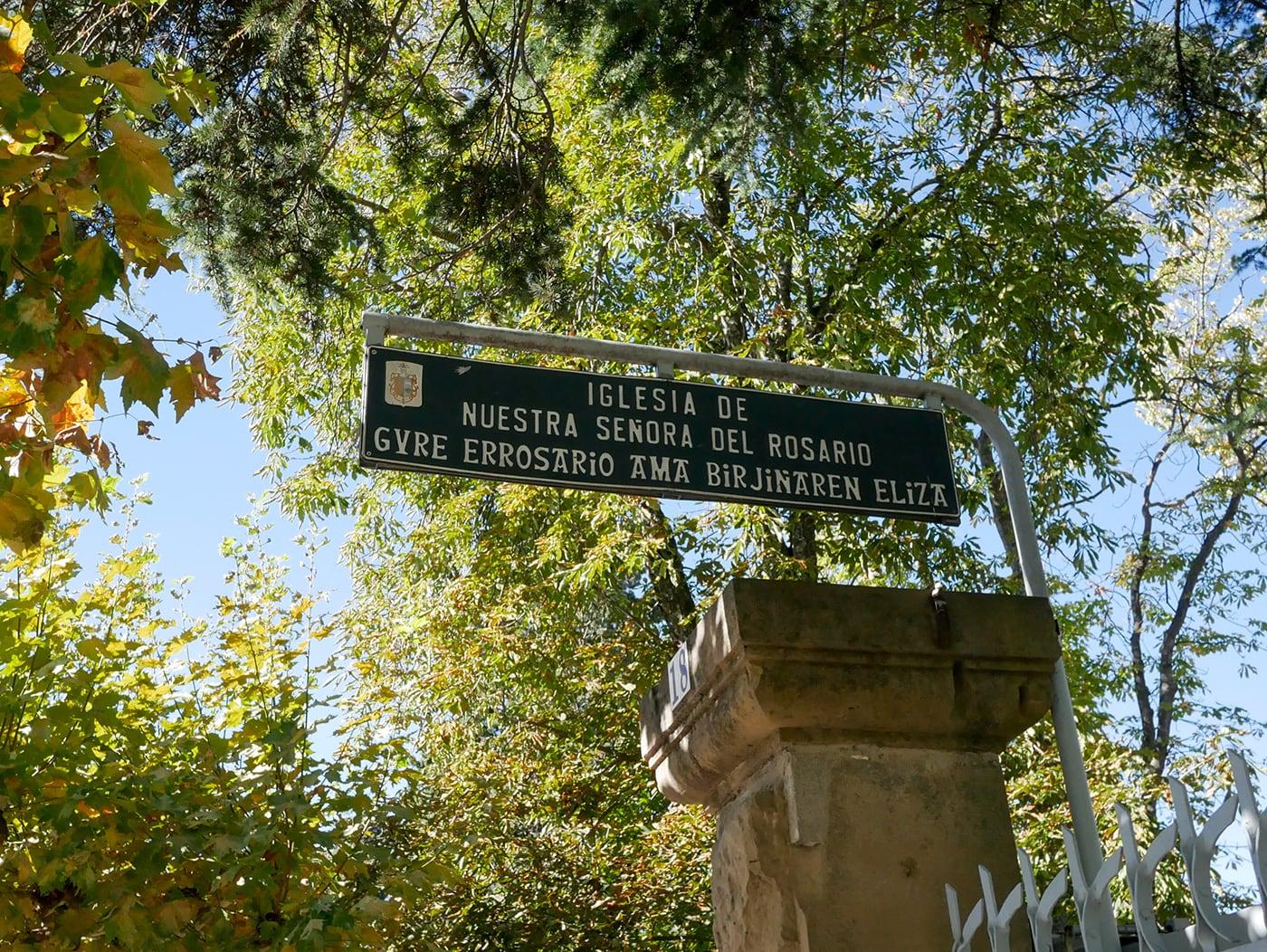 スペイン巡礼